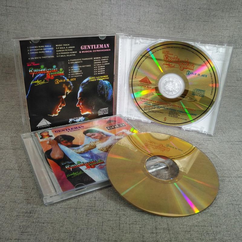 http://www.cdvdmaker.com/wp-content/uploads/2016/10/Gold-CD-Jewel-Case-08.jpg