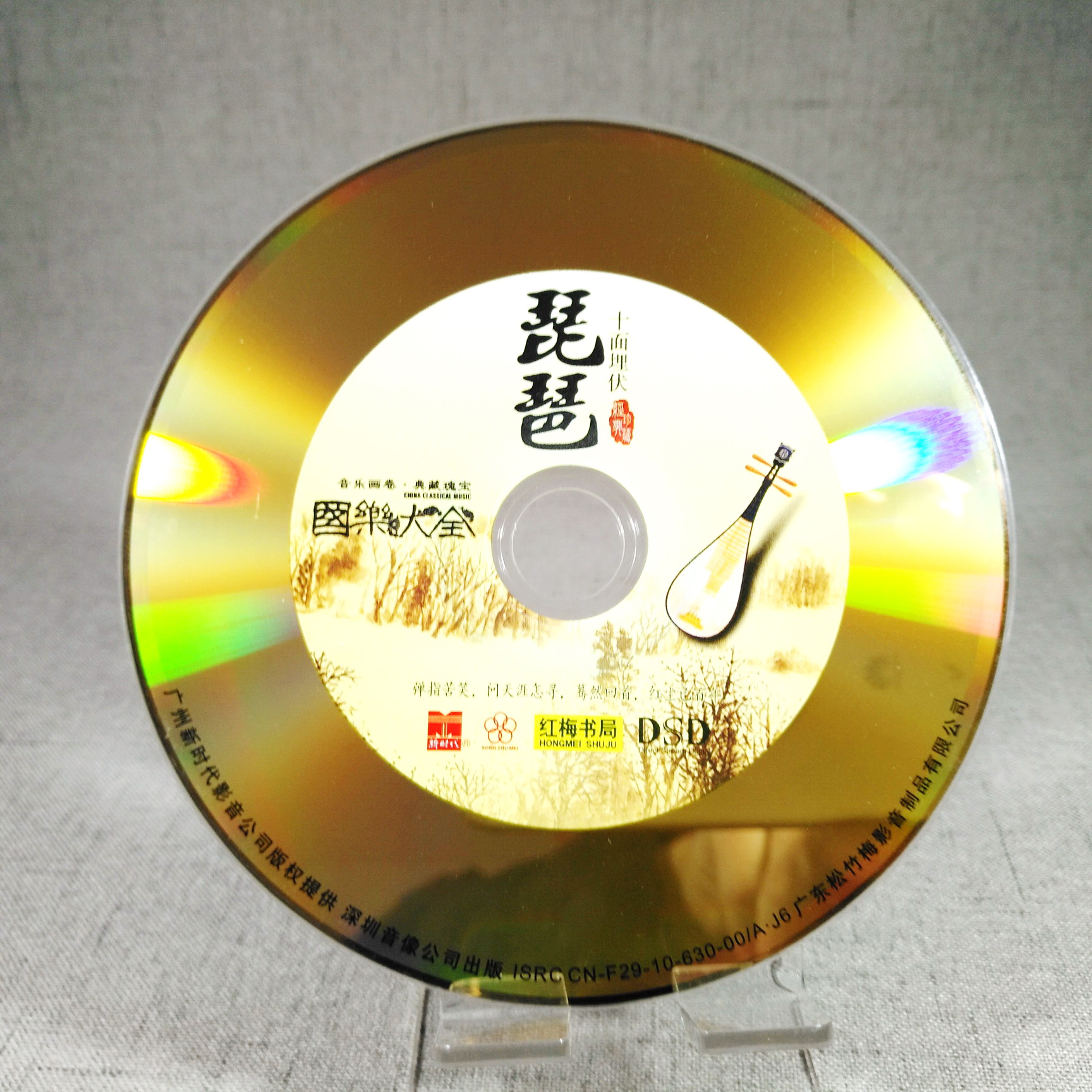 http://www.cdvdmaker.com/wp-content/uploads/2016/10/Gold-CD-Replication02.jpg